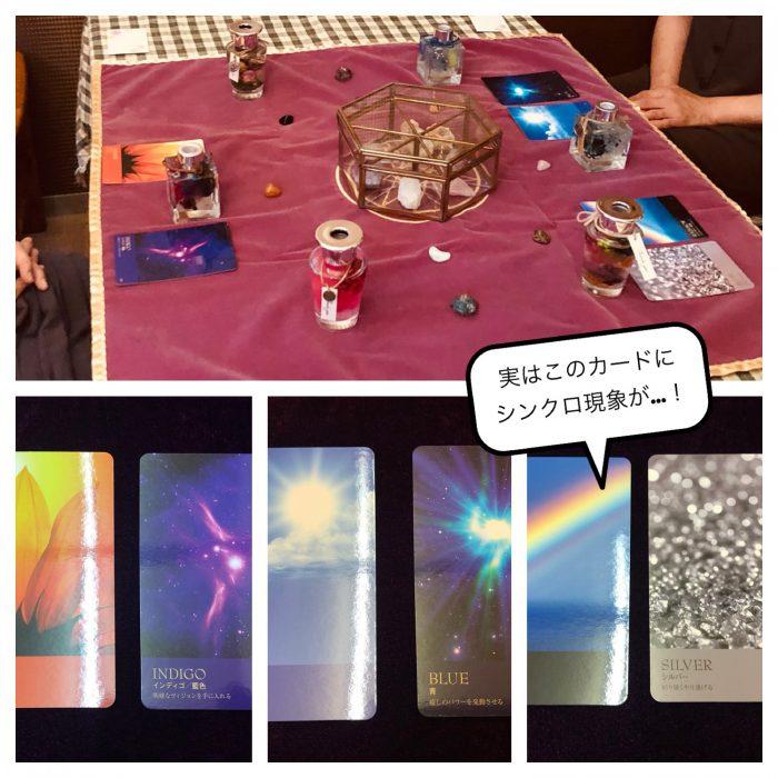 瞑想のためのグリッドとカラーカード